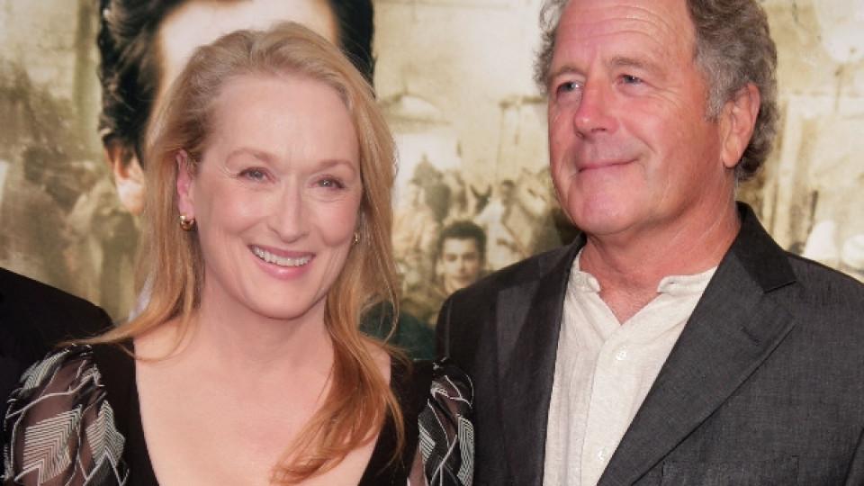 Мерил Стрийп и съпругът ѝ Дон Гъмър са женени от 1978 насам!