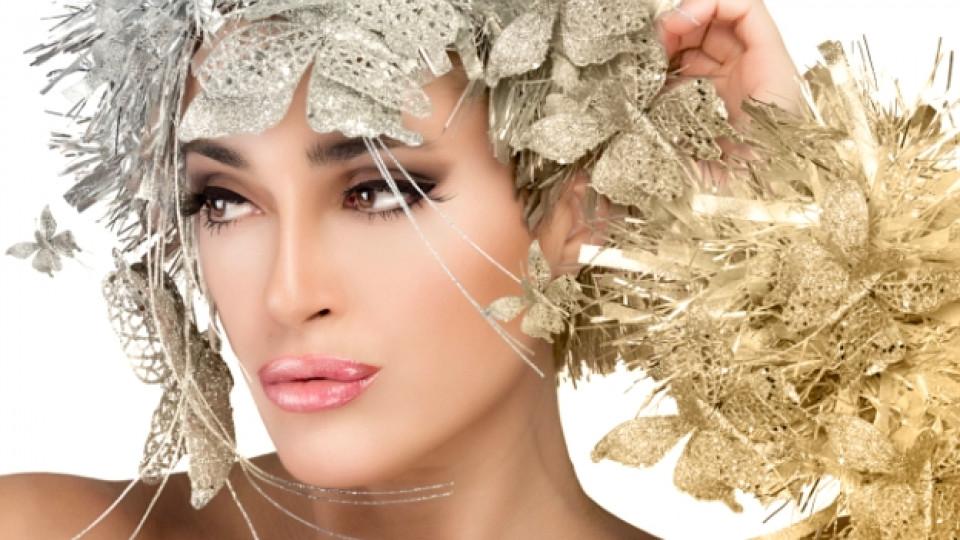 Златна кралица или сребърна богиня?