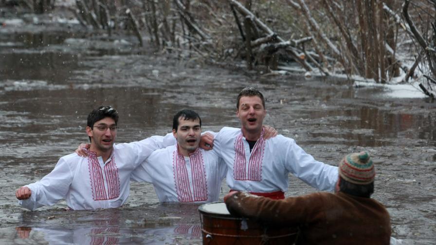 Мъжкото ледено хоро във водите на река Тунджа по повод Богоявление или Йордановден в Калофер