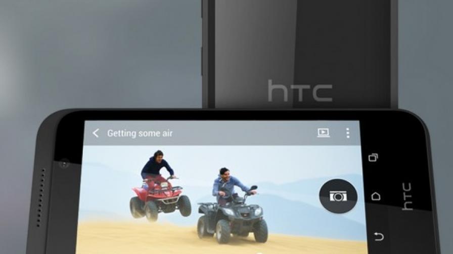 HTC отбеляза ръст в продажбите за първи път от три години