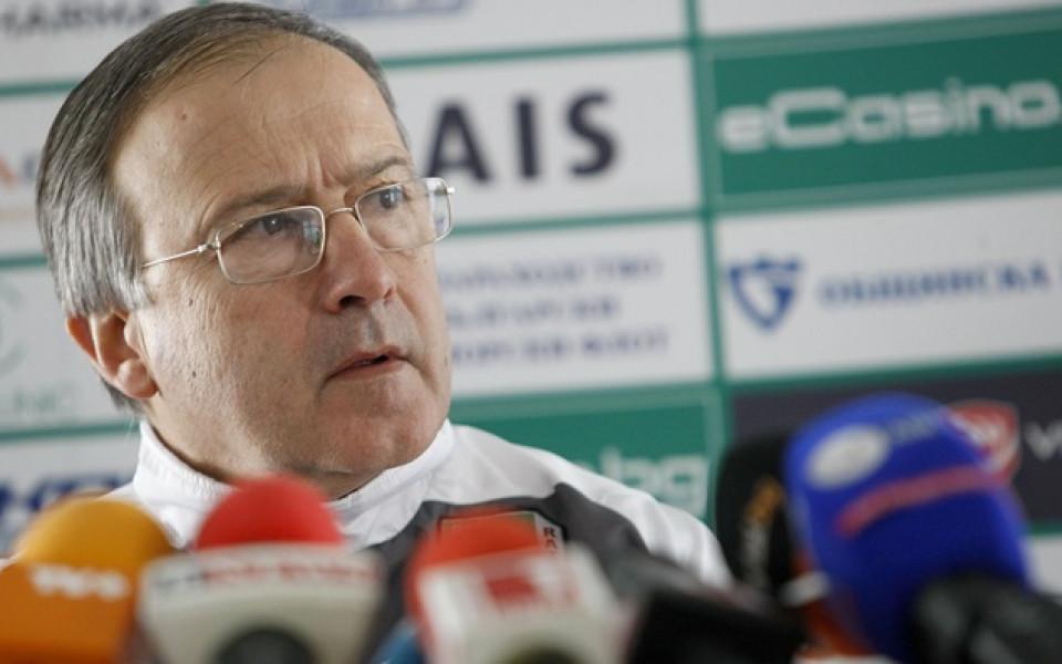Дерменджиев: Трудно ще е с Левски,за тях е последен шанс