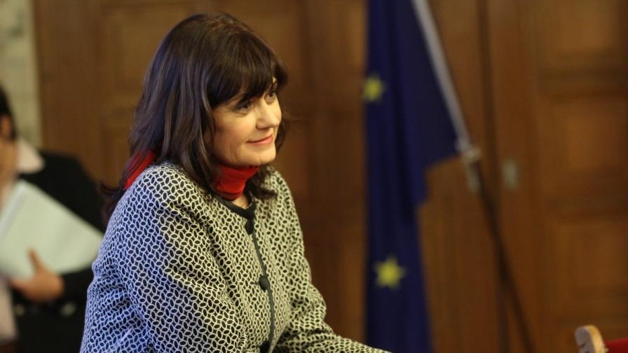 Ваня Донева