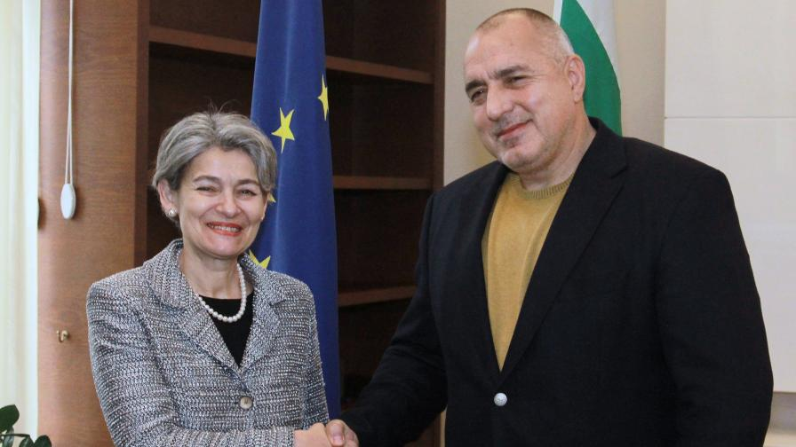 Борисов: Бокова остава кандидатът ни за ООН до 26.09