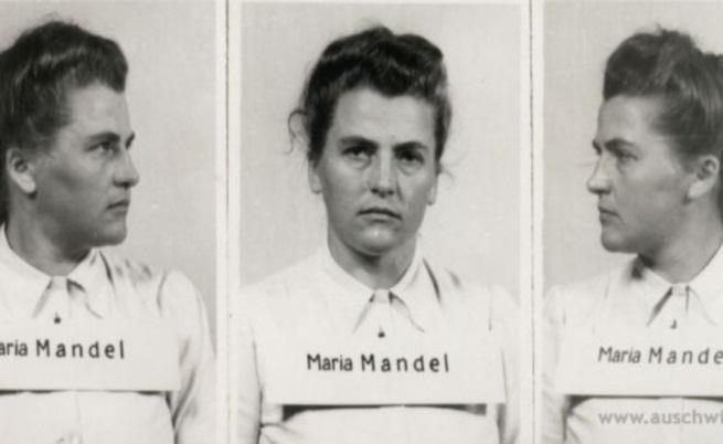 Мария Мандъл