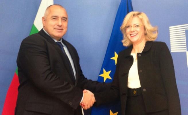 Борисов: България е на фронтовата линия на ЕК
