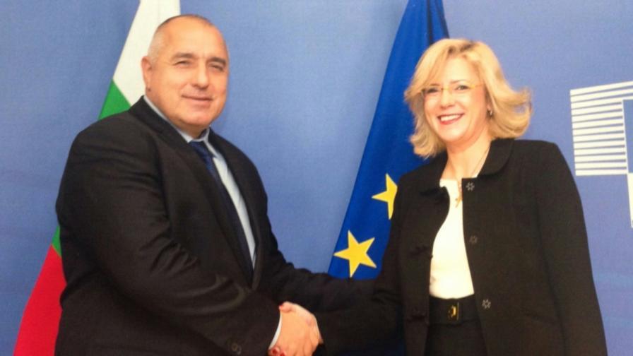 Премиерът Бойко Борисов и европейският комисар по регионалната политика Корина Крецу