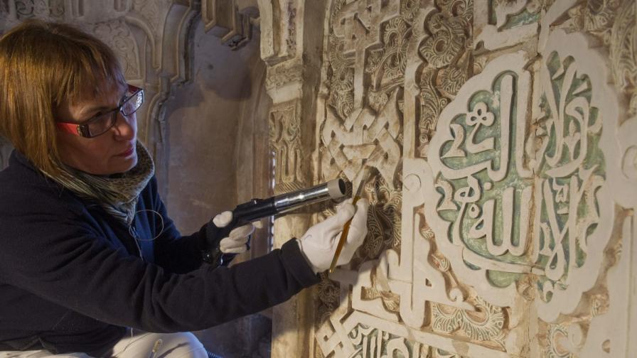 Европа е невъзможна без ислямските мислители