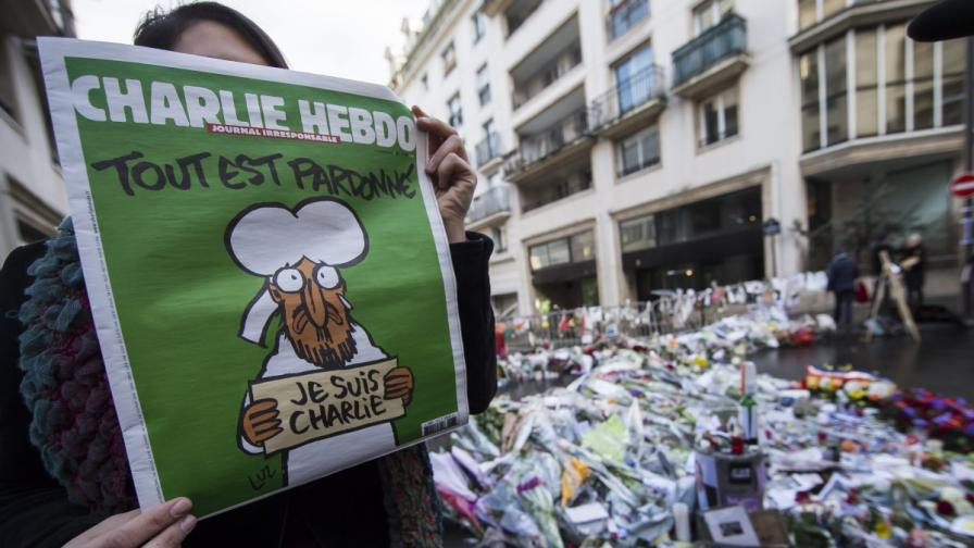 """Шарли ебдо"" спира издаването на нови броеве"