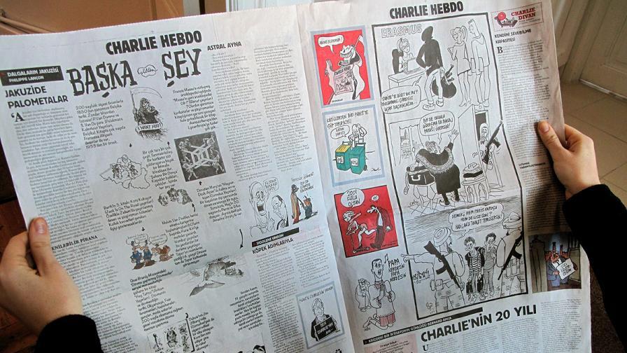 """Турция: Разследват вестник, публикувал карикатури на """"Шарли ебдо"""""""
