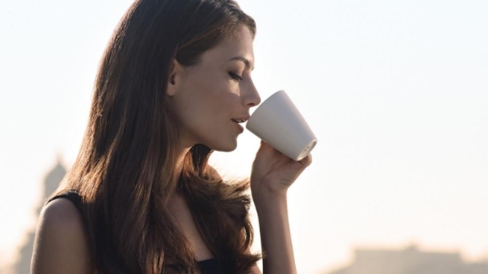История с аромат на кафе