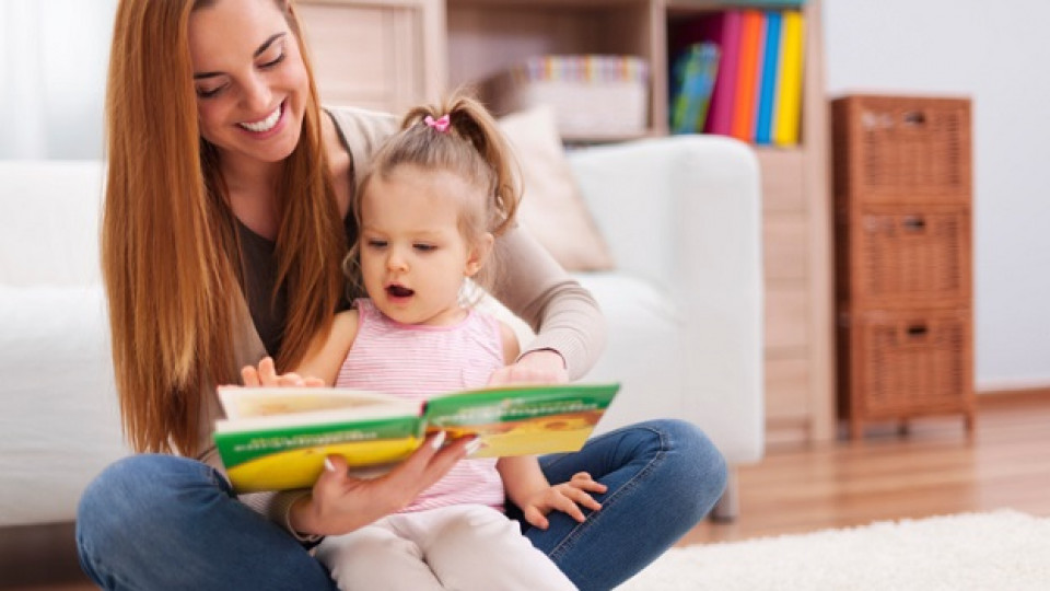 Майките с по-дебели дупета раждали по-умни деца