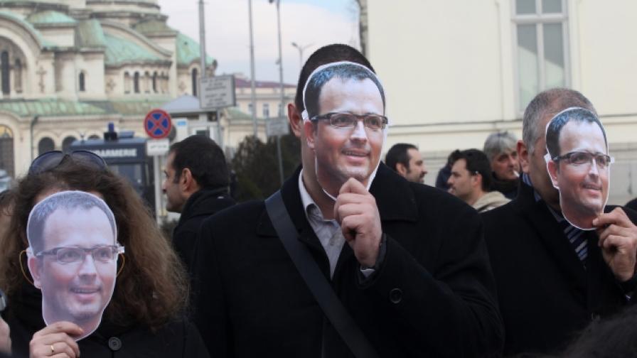 Журналисти на протест срещу КНФ