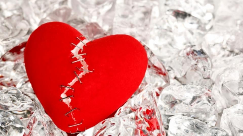Когато свърши любовта