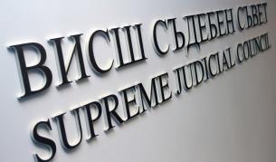 Прокурорската колегия на ВСС с декларация за изявление на адвокат Илиан Василев - България | Vesti.bg