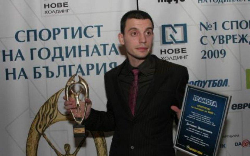 Детелин Далаклиев: Има добро ниво в тежка категория, Кобрата израсна