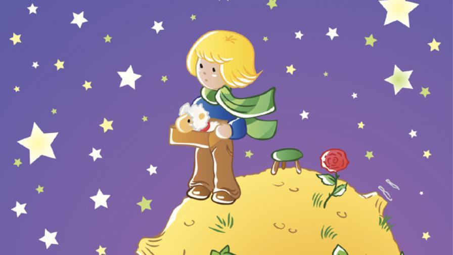 """Из """"Малкият принц"""" - незабравими цитати"""