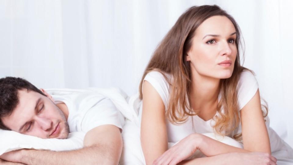 Връзка без секс - има ли смисъл?