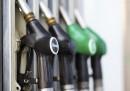 Нямало картел при бензина, а ценови паралелизъм
