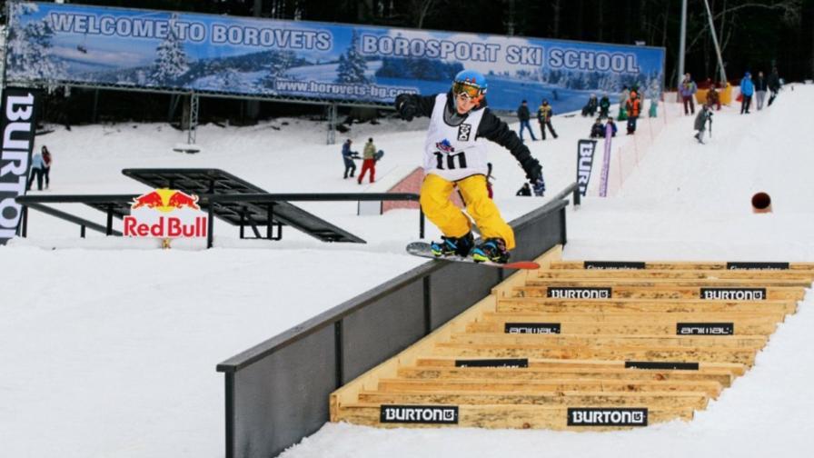 Боровец смая фрийстайл сноубордистите