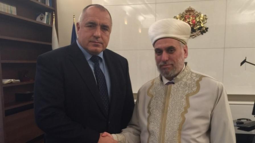 Бойко Борисов и Мустафа Хаджи