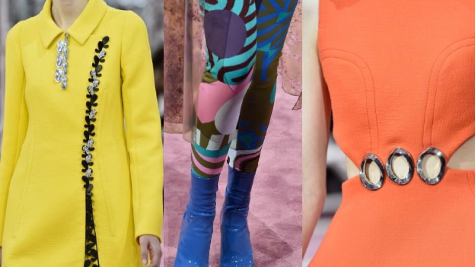 Тенденции за пролет/лято 2015 от Dior