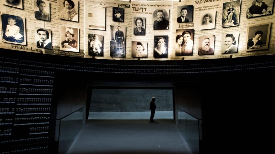 Мемориалният музей на жертвите от Холокоста в Йерусалим