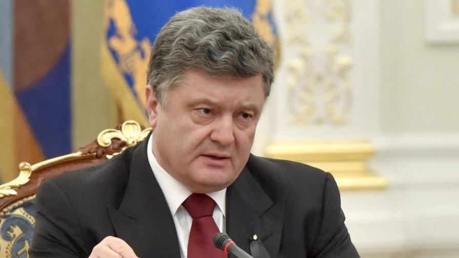 Украинският президент Петро Порошенко