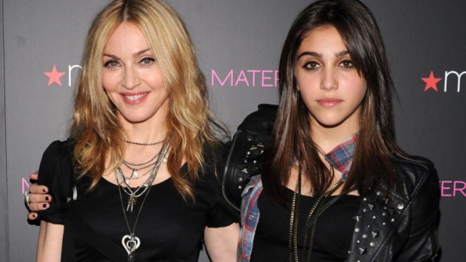 Мадона и дъщеря ѝ