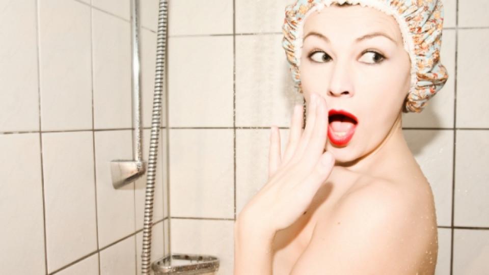 Нужно ли е да се къпем всеки ден?