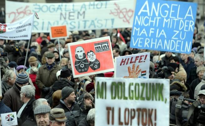 """В Будапеща протестираха с искане за """"повече Европа"""""""