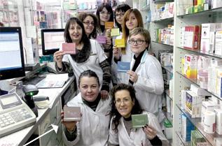 Магистър-фармацевт Петя Златева, София (долу вляво)
