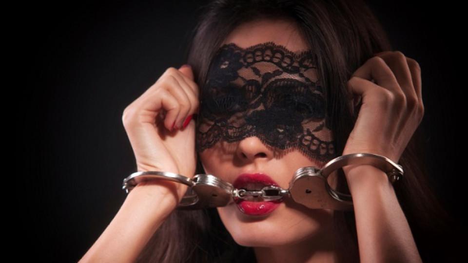 Какво означават сексуалните фантазии