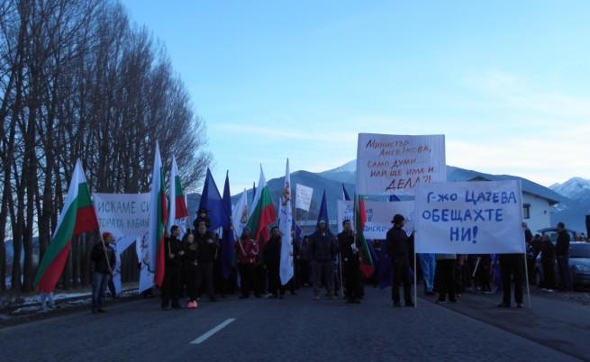 Отново протест в Банско