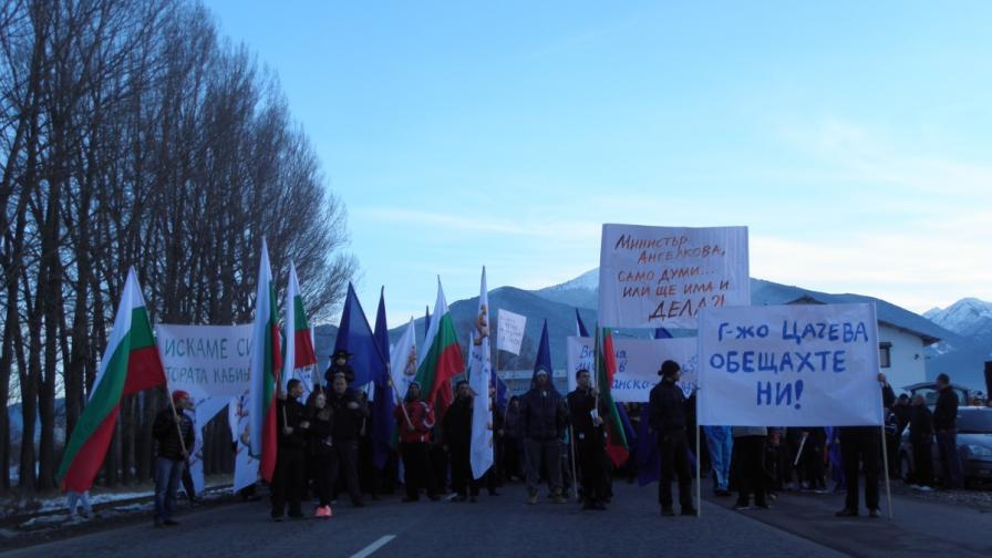 Банскалии се събраха на протест с искане за втори кабинков лифт