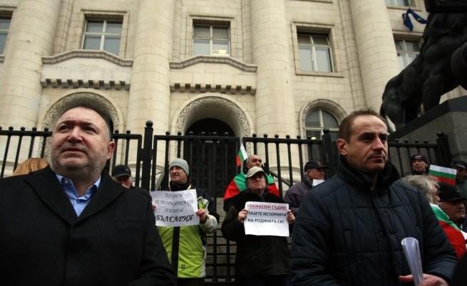 Протест пред Съдебната палата за вакъфските имоти
