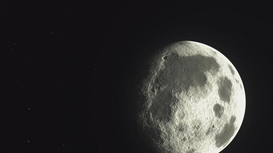 НАСА показа тъмната страна на Луната във видео