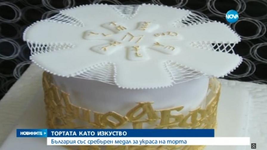 Българка стана втора на световна сладкарска изложба