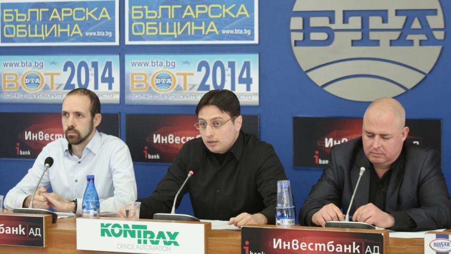 Организаторите на Луковмарш: Ще има шествие