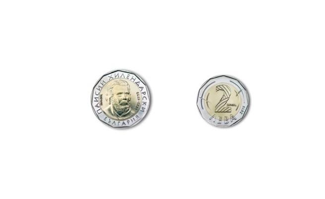 Образецът на монетата от два лева