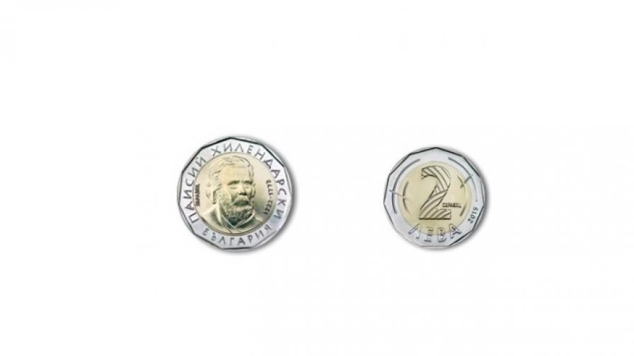 Новата монета от 2 лева влиза в обращение на 7 декември