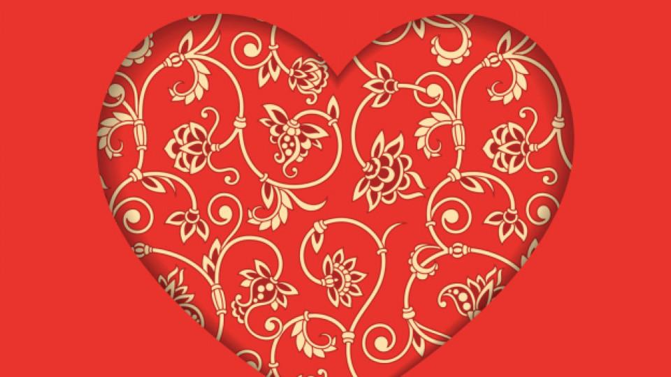 Има ли любов в нарисуваните сърца?