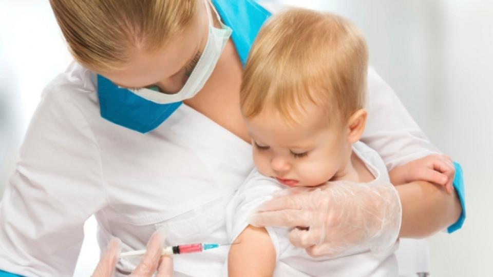Отказвам да ваксинирам детето си. Какви са последиците?