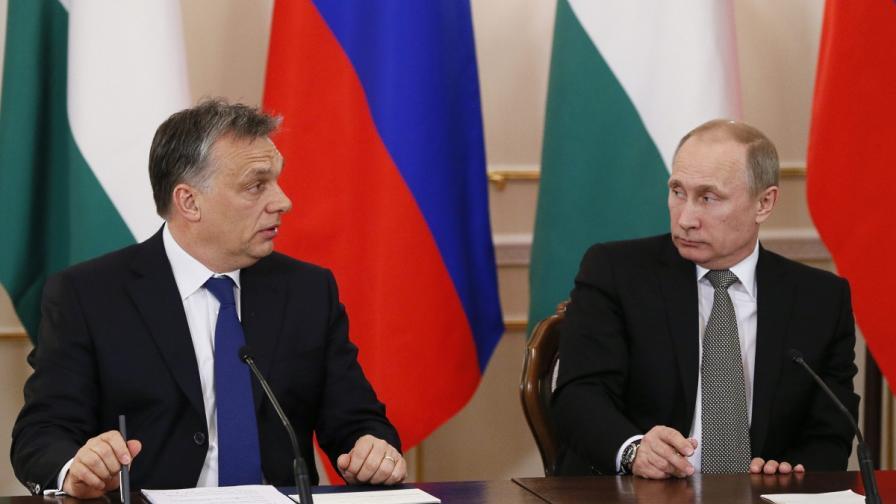 Путин пристига в Унгария, за да обсъжда енергетиката