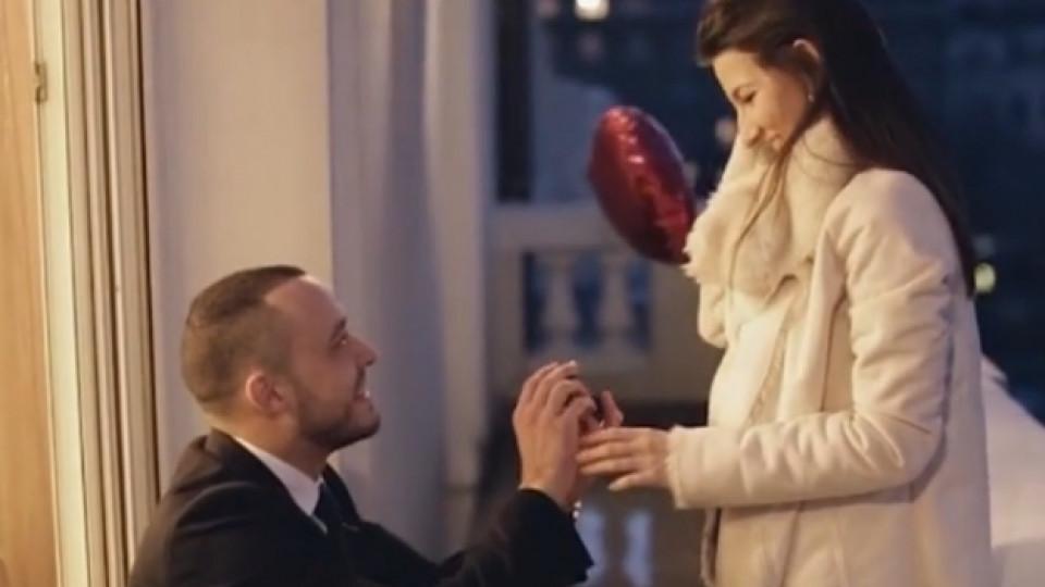 Най-романтичното предложение за брак в България