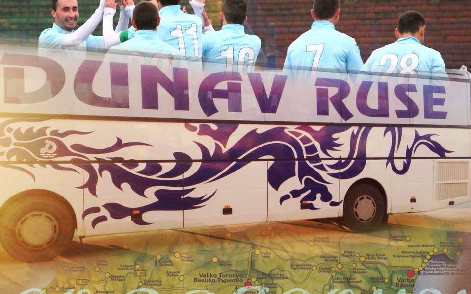 Нов автобус вози