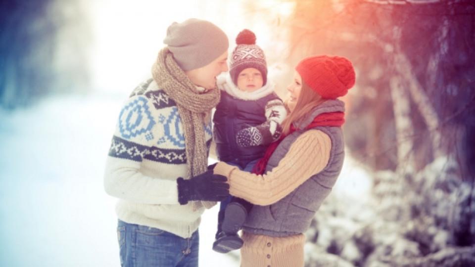 С децата през зимата – забавления на макс