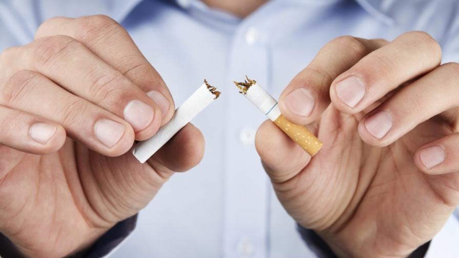 Как да спрем цигарите? Не вярвайте на митове
