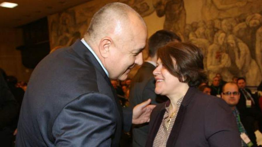 Бойко Борисов и Татяна Дончева днес