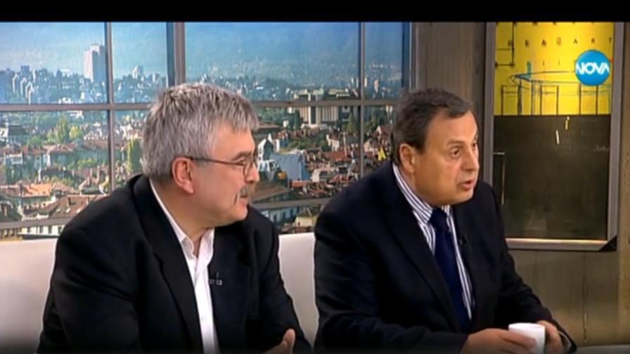 Емил Хърсев и Божидар Данев