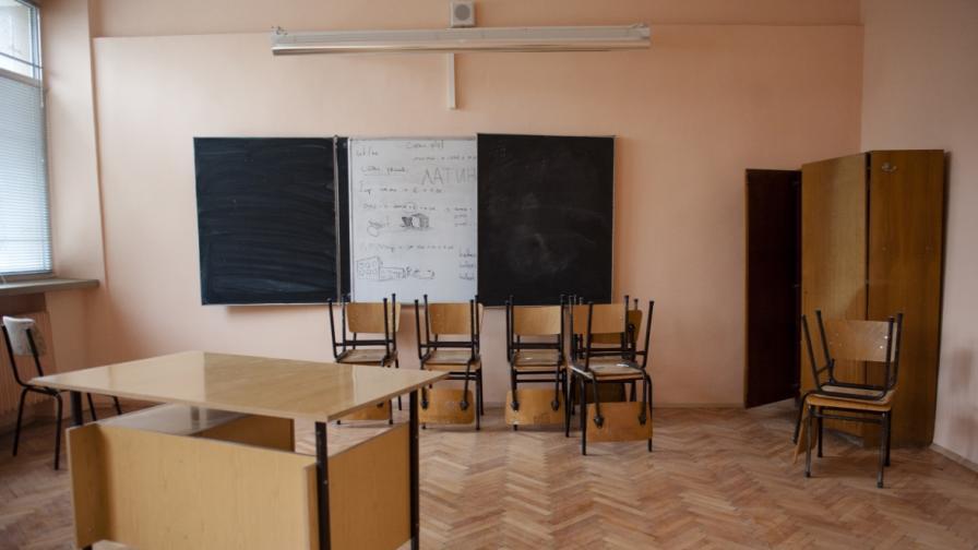 Въвеждат атестация за учители и директори на всеки четири години
